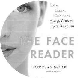 facereader